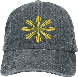 Philippines Sunlight Classic Unisex Washed Cap Adjustable Dad's Denim Stetson Hat