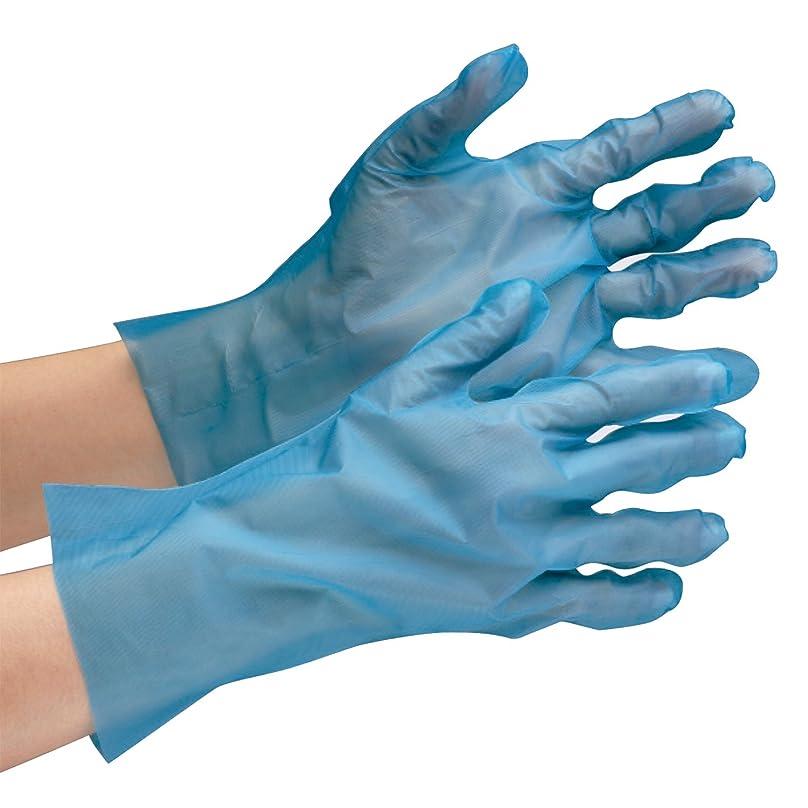 名誉ある避難するステレオミドリ安全 ポリエチレン使い捨て手袋 外エンボス 200枚入 青 SS VERTE576SS