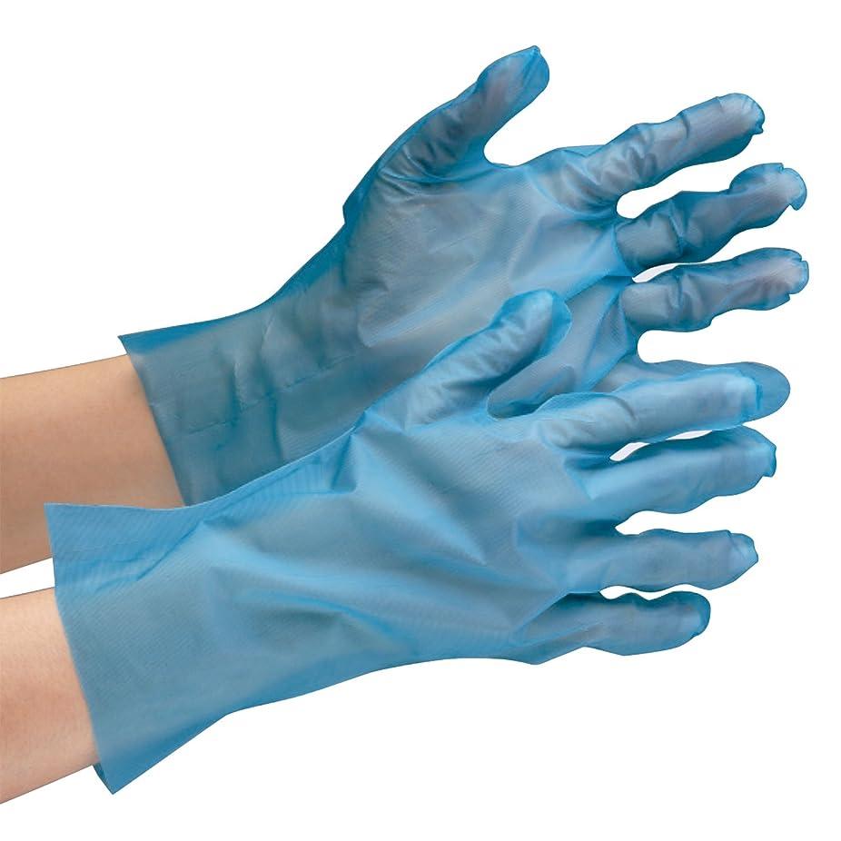 保守的後者シーズンミドリ安全 ポリエチレン使い捨て手袋 外エンボス 200枚入 青 SS VERTE576SS
