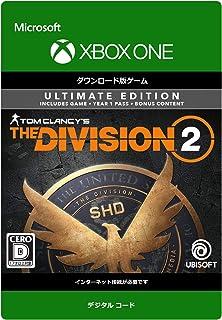 ディビジョン2 アルティメットエディション|XboxOne|オンラインコード版