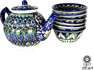 Uzbek Teapot and pialas. EASTDREAM PALOV PLOV UZBEK Handmade Wood Wooden Uzbekistan Tashkent Samarkand Suzani Suzane Central Asian Зра. Узбекистан. Плов. Zira