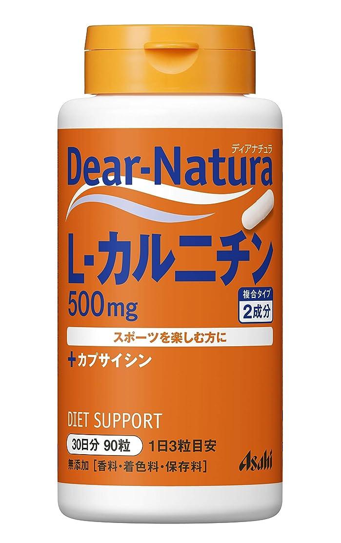 ラフ睡眠フライト気分ディアナチュラ L-カルニチン 90粒 (30日分)