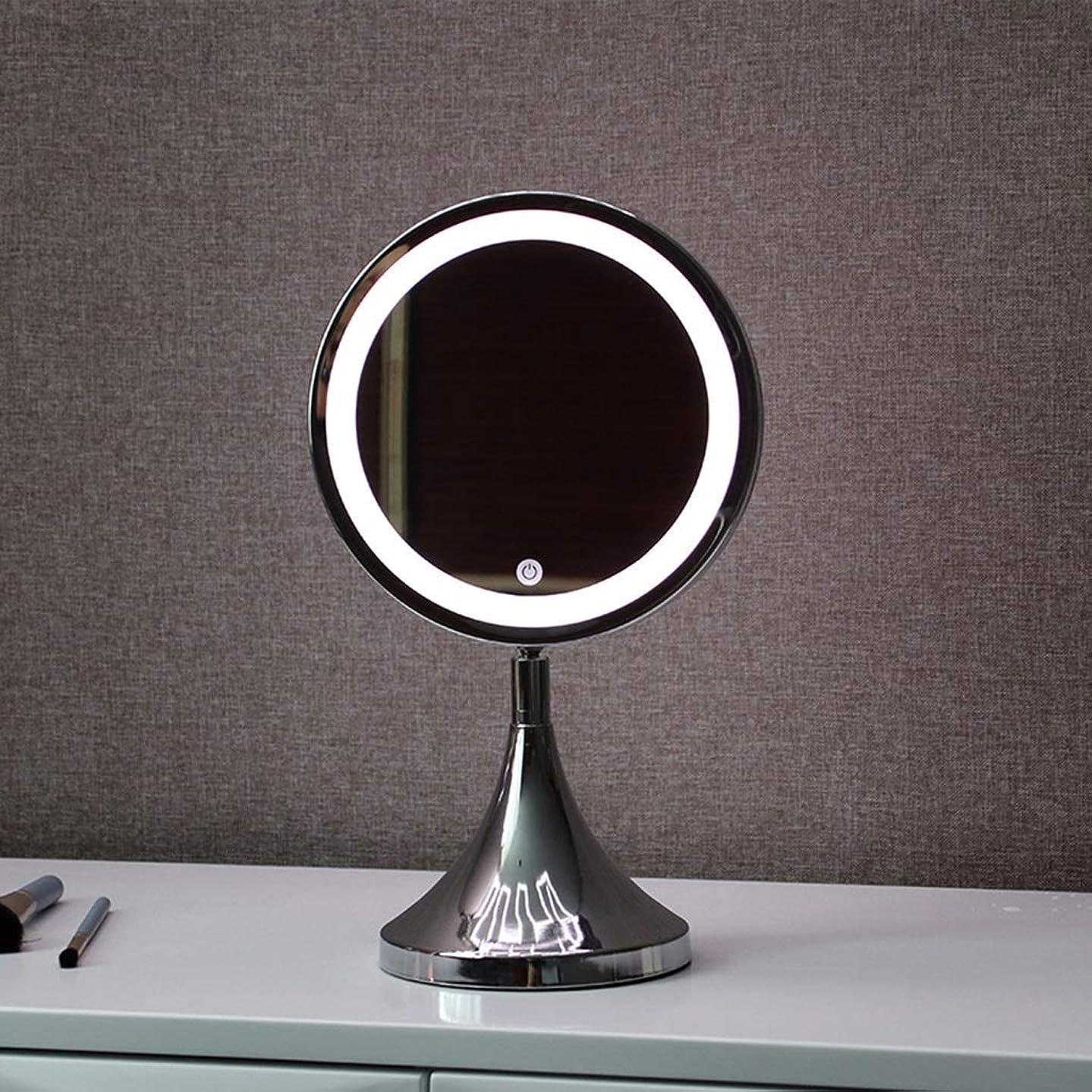 ギャラントリー国歌試みるWJGRB スマートミラーミラーミラーは、デスクトップLEDランプ化粧品補助光ランプを両面 化粧鏡 (Color : A)