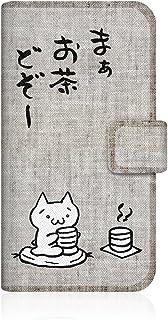 CaseMarket apple iPhone 6 (4.7インチ) (iPhone6) 手帳型 オリジナルデザイン スリム ケース [ アスキーアート劇場 - お茶どうぞ - 和風 ]