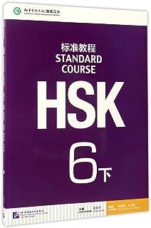 STANDARD COURSE HSK6 B (TEXTBOOK)