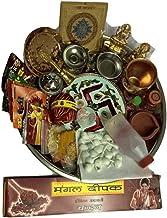 Puja Starter kit in Decorative Thali (26 Items)