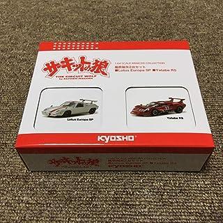 京商 1/64 サーキットの狼 風吹裕矢 2台セット ロータスヨーロッパとヤタベRS