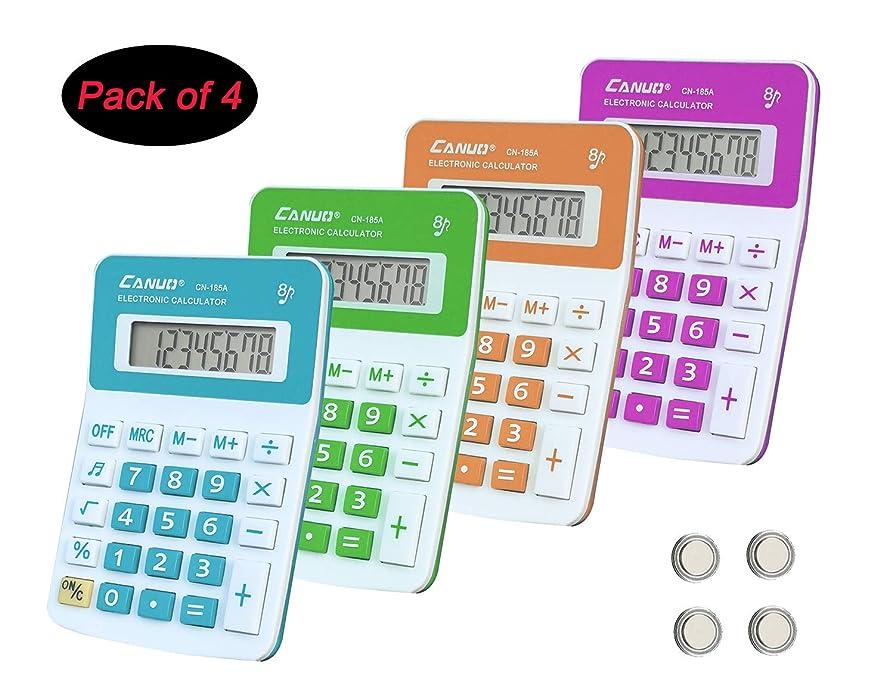 専門午後準備CANUO ベーシック電卓 8桁 デスクトップ電卓 バッテリー電源のみ (4個パック)