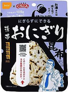 尾西食品 携帯おにぎり昆布(長期保存対応) 42g ×15個