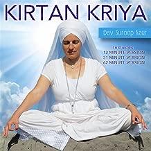 Kirtan Kriya