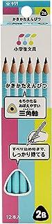 サクラクレパス かきかた鉛筆 小学生文具 2B 三角 Gエンピツ2B#36 ブルー 12本