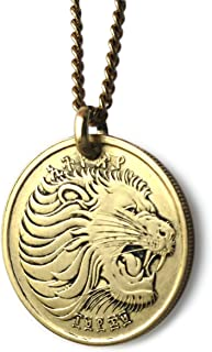 """Worn History Mens Authentic Ethiopian Roaring Lion Coin Necklace (36"""")"""