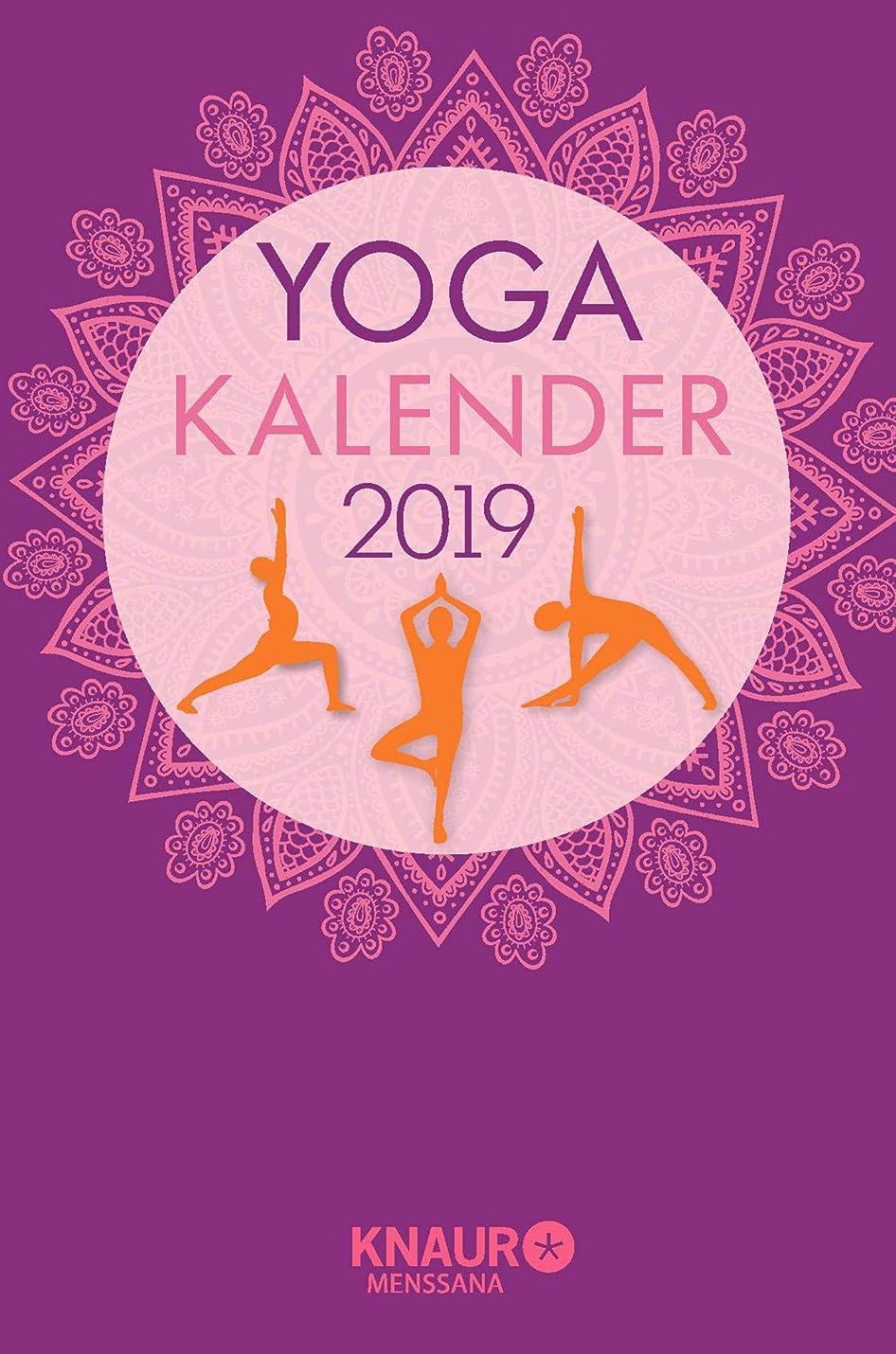提唱するミシン目甘やかすYoga-Kalender 2019: Tageskalender, m. Yoga-Uebungen fuer jeden Tag & zahlreichen Zitaten als Wochenimpulse