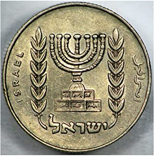 1969 IL IASRAEL 1/2 POUND COIN w MENORAH/SMALL ANIMALS (1960-1979) HIGH GRADE! Date May Vary 1/2 POUND (LIRA) AU or BETTER