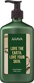 AHAVA Dead Sea Mineral Body Lotion 500 ml Limited Edition, 17 Fluid Ounce