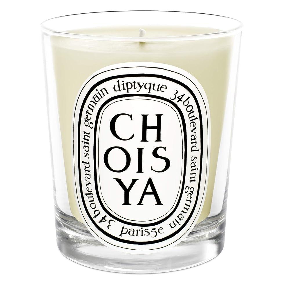 ドラッグ合わせて確立[Diptyque] Diptyque Choisya香りのキャンドル190グラム - Diptyque Choisya Scented Candle 190g [並行輸入品]