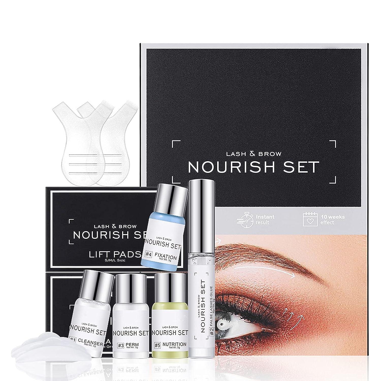 Eyelash Lifting Set 25ml Perm Oakland Mall Eyelashes Fort Worth Mall Liquid Eyebrow