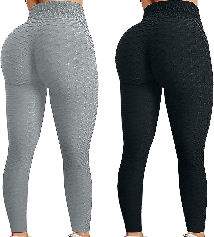 Gwewei4df Gifts TIK Tok High Waist Seamless Pants 2PC Seattle Mall Yoga Shorts
