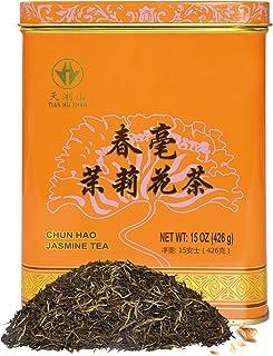 TIAN HU SHAN Premium Jasmine Green Tea Loose Leaf 15 Ounce (426g)