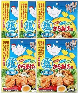 峠の鶏小屋 から揚げ粉  北海道塩唐揚げの素 5袋セット