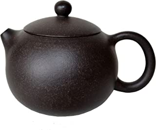 Yixing Teapot 7oz Chinese Xishi Tea Pots Genuine Black Sand Heijingan
