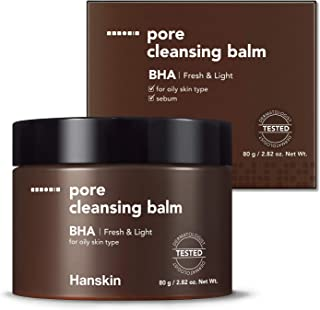Hanskin BHA Pore Cleansing Balm, Gentle Blackhead Cleanser and Makeup Remover for Combination and Oily Skin - Official 2019 Exclusive USA Exported Version [BHA/2.82 oz]