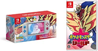 Nintendo 任天堂 Switch Lite 宝可梦剑/盾限量款 苍响 藏玛然特 便携式游戏机 NS掌机 盾