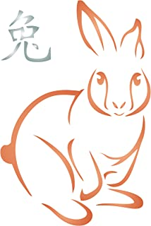 Rabbit Stencil - 3 x 4.5 inch (S) - Reusable Chinese Rabbit Year Farm Wild Animal Wall Stencil Template - Zentangle on Cards Scrapbook Journal Paint Walls Floors Fabric Furniture Glass Wood etc.
