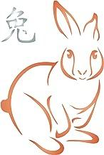 Rabbit Stencil - 11.5 x 16.5cm (M) - Reusable Chinese Rabbit Year Farm Wild Animal Wall Stencil Template