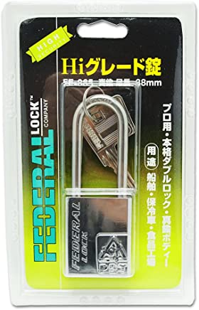 アイアイ Hiグレード錠吊長 真鍮 38mm FE-065