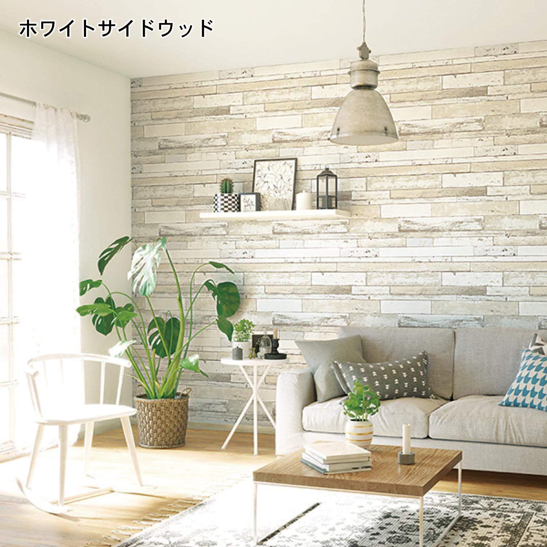 Amazon Co Jp ベルメゾン 壁紙 シール はがせる リルム 約46 250cm ホワイトサイドウッド ホーム キッチン