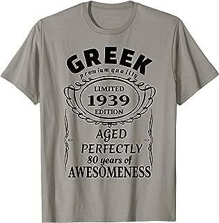 Retro Greek Proud Since 1939 80th Birthday Greece Yaya Papou T-Shirt