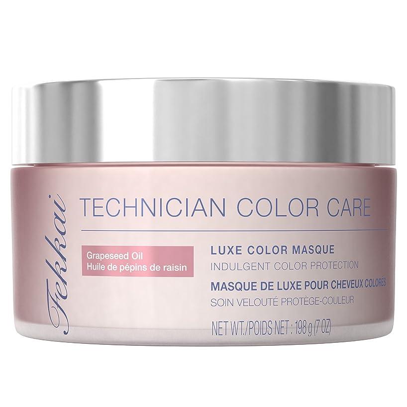 進行中切り下げ布フレデリックフェッカイ Technician Color Care Luxe Color Masque (Indulgent Color Protection) 198g/7oz [海外直送品]