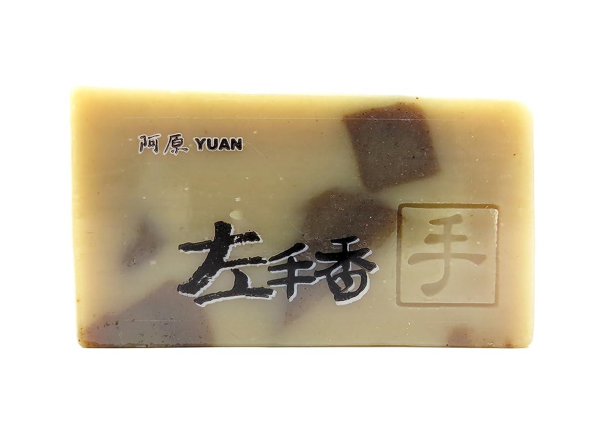 ヘクタール爬虫類甲虫ユアン(YUAN) パチョリ(左手香)ソープ 固形 100g (阿原 ユアンソープ)