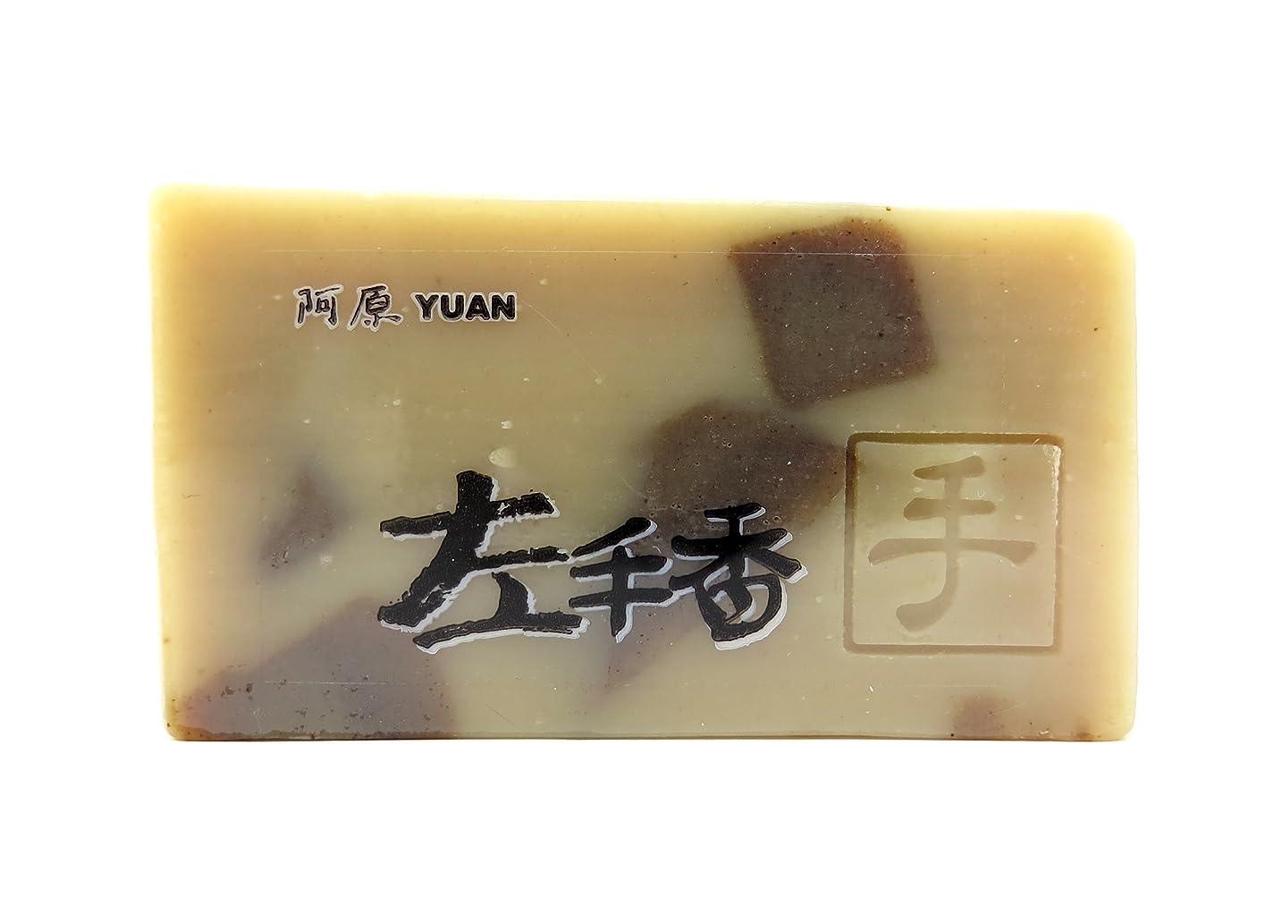レタッチ水陸両用組ユアン(YUAN) パチョリ(左手香)ソープ 固形 100g (阿原 ユアンソープ)