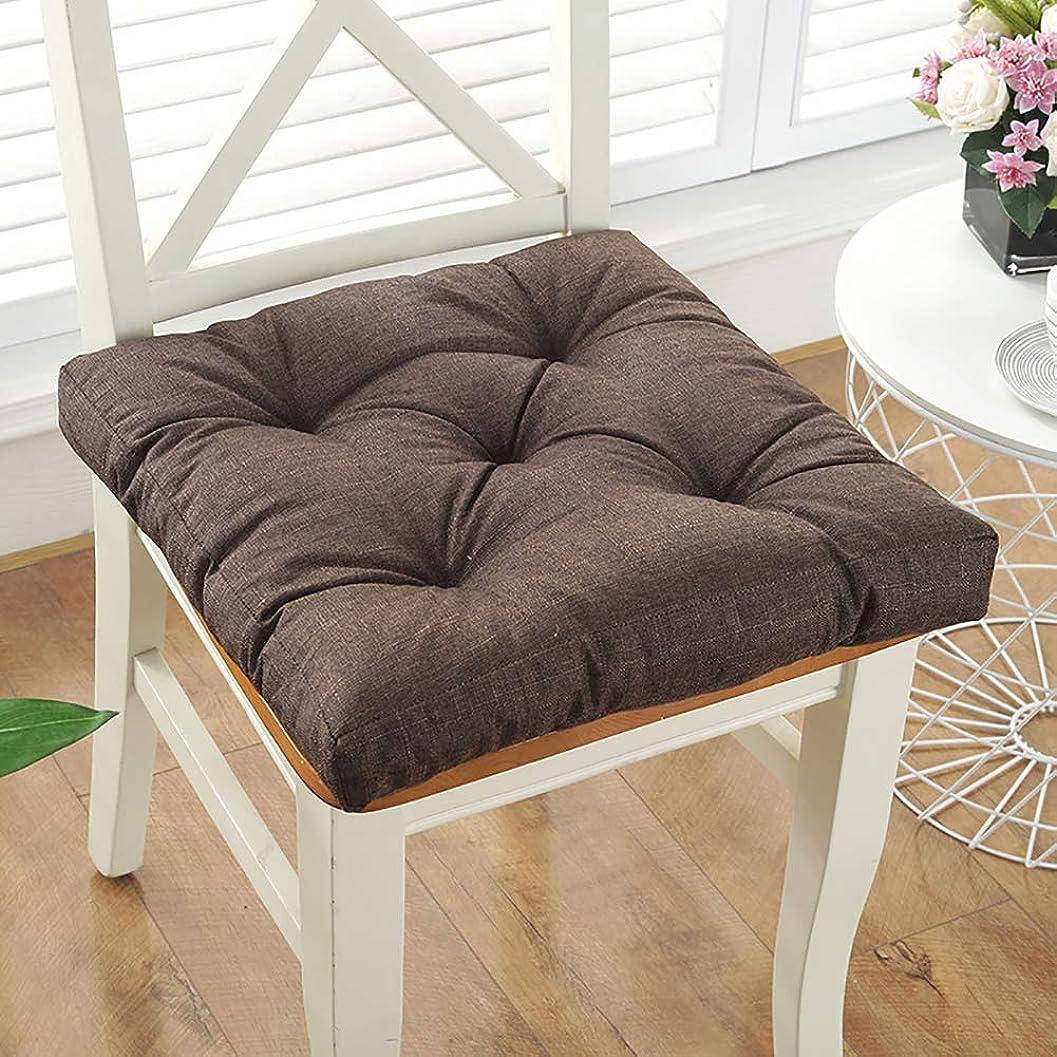 クローン神話賠償方形 コットンリネン 椅子のクッション, 単色 ソフト 厚く 座布団 クッション 屋内屋外 シートクッション 枕 事務所の ホーム 車-ブラウン 45x45x8cm