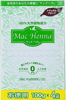 マックヘナ ハーバルヘアトリートメント ナチュラルブロンズ お徳用 100g×4袋