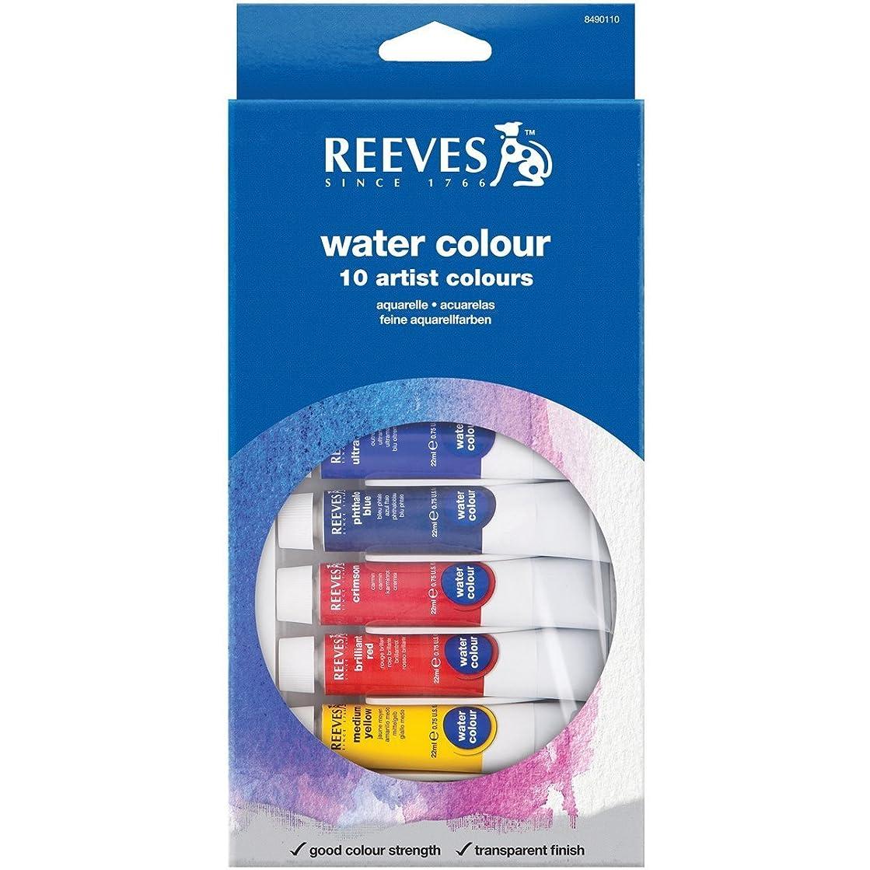 Reeves 12-Pack Water Color Tube Set, 10ml