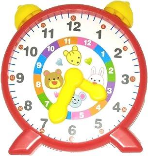 いま なんじ かな ? 時計 の 読み方 を 覚えよう! (レッド)