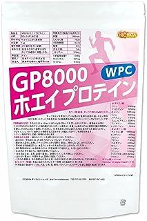 GP8000 ホエイプロテイン 1kg WPC 無添加 ナチュラル [02] NICHIGA(ニチガ)