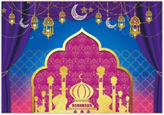 Allenjoy Nights Magic Genie Theme Backdrop Arabian Moroccan Birthday Party Decor Banner 7x5ft Gold Glitter Indian Bollywood Princess Sweet 16 Baby Shower Photography Background Photobooth Props