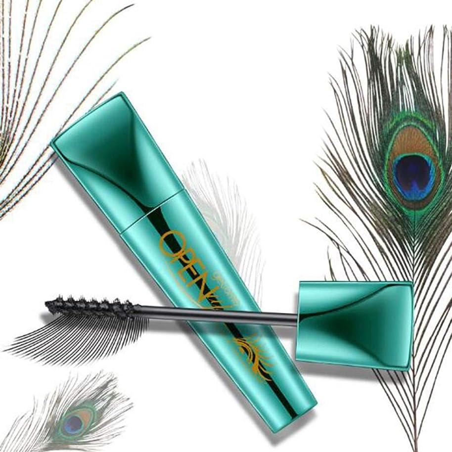 紀元前肩をすくめるアラートQuzama-JS 接着マスカラアイメイクスレンダーはマスカラ防水優れた化粧品(None T1)