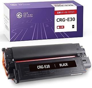 赞助广告- 【墨盒】CANON 佳能 CRG-E30 硒鼓E30 黑色 CRG-E30BLK E30 兼容碳粉【1年保修】
