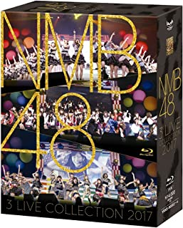 NMB48 3 LIVE COLLECTION 2017 [Blu-ray]