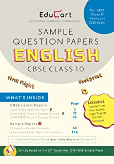 Educart Cbse Sample Question Paper Class 10 English for Febuary 2020 Exam