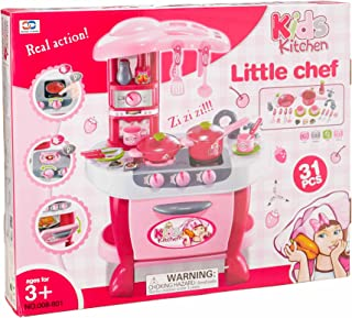 XIONG CHENG 008-801 Kitchen Tools Set Toy for Kids - 31 Pieces