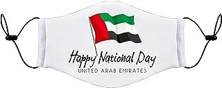 UAE National Day mask Adjustable Ear loop - Reusable Washable Mask Size 20x13 cms - Design 1