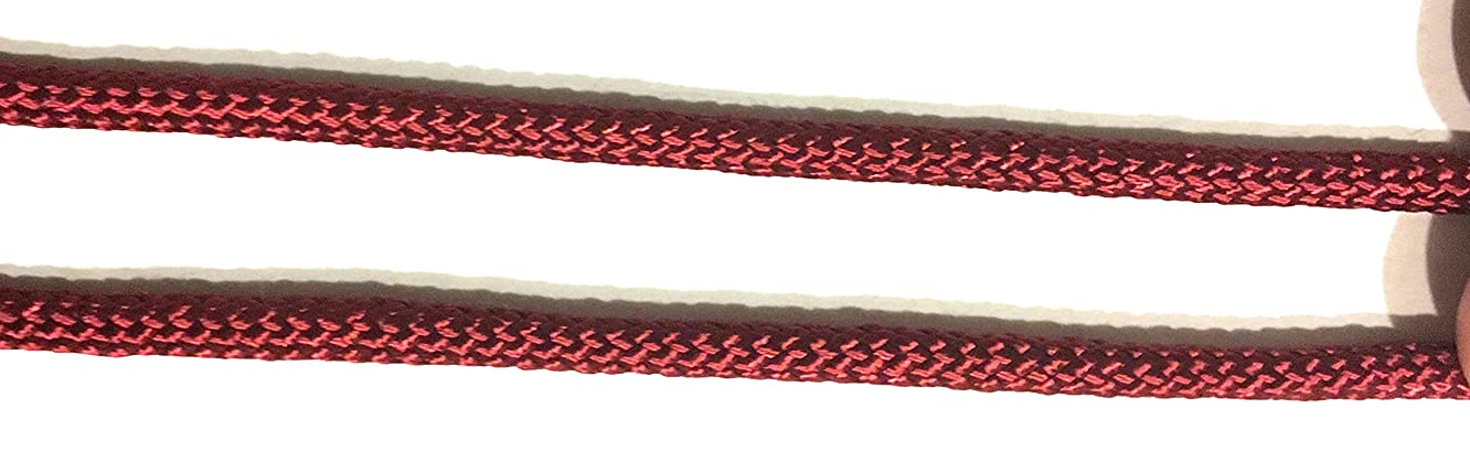 Rose Wine Cord Weave Trims 1/4