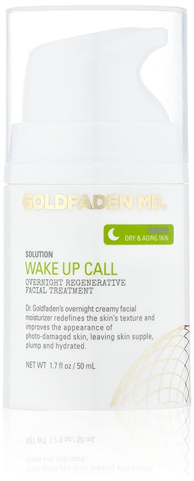 Goldfaden MD Wake Up Call Grapefruit Oil, 1.7 fl. oz.