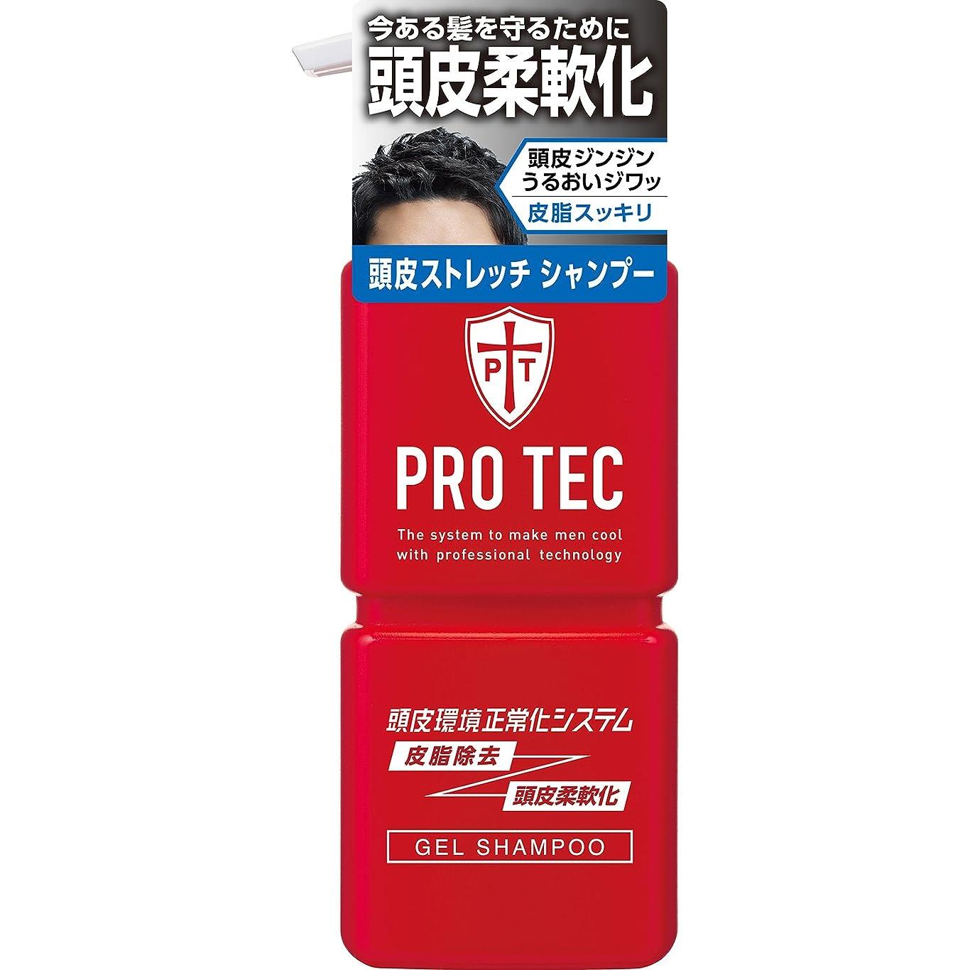 ポテト青写真応答PRO TEC(プロテク) 頭皮ストレッチ シャンプー 本体ポンプ 300g(医薬部外品)